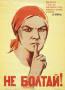 """Фарфоровая статуэтка """"Девушка с корзинкой"""". Sitzendorf, Германия."""